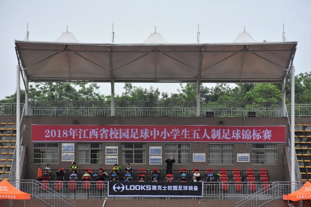 2018年江西省校园足球中小学生锦标赛在我校举行-景德镇陶瓷大学官...