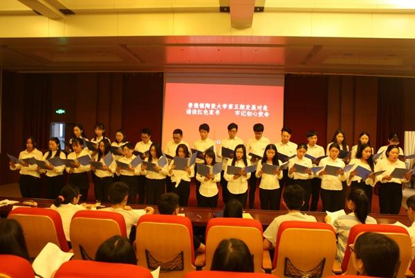 党委组织部、党校开展诵读《红色家书》活动